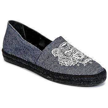 鞋子 男士 帆布便鞋 Kenzo SLIT 蓝色