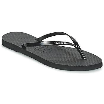 鞋子 女士 人字拖 Havaianas 哈瓦那 YOU METALLIC 黑色