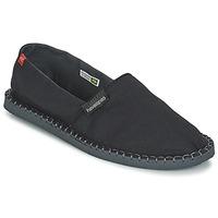 鞋子 帆布便鞋 Havaianas 哈瓦那 ORIGINE III 黑色