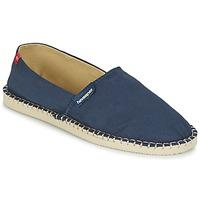 鞋子 帆布便鞋 Havaianas 哈瓦那 ORIGINE III 海蓝色 / 米色