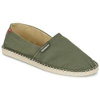 鞋子 帆布便鞋 Havaianas 哈瓦那 ORIGINE III 绿色