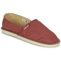 鞋子 帆布便鞋 Havaianas 哈瓦那 ORIGINE III 红色