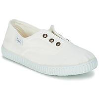 鞋子 儿童 球鞋基本款 Citrouille et Compagnie GAMBOUTA 白色