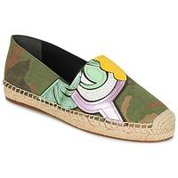 鞋子 女士 帆布便鞋 Marc Jacobs SIENNA 卡其色