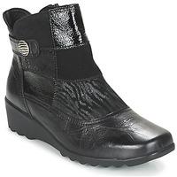 鞋子 女士 短靴 Romika Carree 16 Schwarz