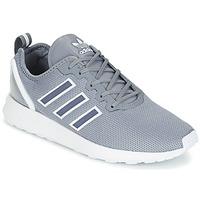 鞋子 男士 球鞋基本款 Adidas Originals 阿迪达斯三叶草 ZX FLUX ADV 灰色