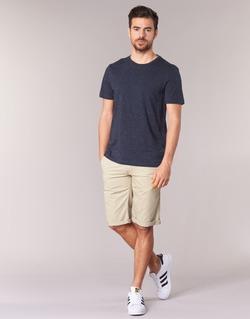衣服 男士 短裤&百慕大短裤 Esprit 埃斯普利 DOSSINAMO 米色