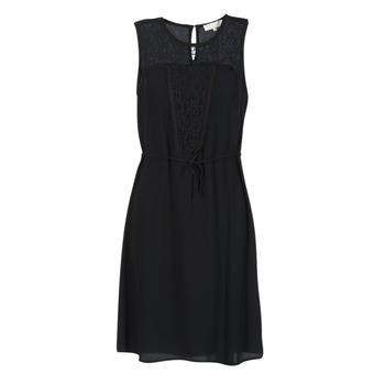 衣服 女士 短裙 Cream DONA 黑色