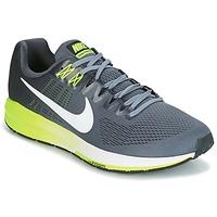鞋子 男士 跑鞋 Nike 耐克 AIR ZOOM STRUCTURE 21 灰色