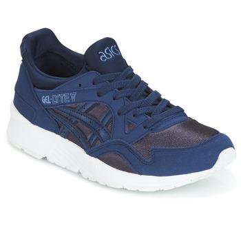 鞋子 男孩 球鞋基本款 Asics 亚瑟士 GEL-LYTE V 海蓝色