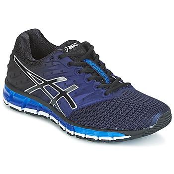鞋子 男士 跑鞋 Asics 亚瑟士 GEL-QUANTUM 180 2 蓝色
