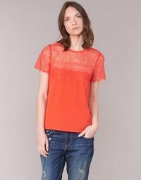 衣服 女士 女士上衣/罩衫 Moony Mood GERDUS 橙色