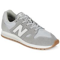 鞋子 球鞋基本款 New Balance新百伦 U520 灰色