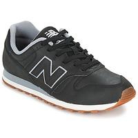 鞋子 球鞋基本款 New Balance新百伦 ML373 黑色
