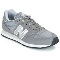 鞋子 男士 球鞋基本款 New Balance新百伦 GM500 灰色