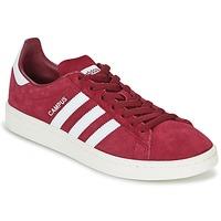 鞋子 球鞋基本款 Adidas Originals 阿迪达斯三叶草 CAMPUS 波尔多红