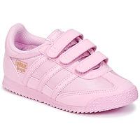 鞋子 女孩 球鞋基本款 Adidas Originals 阿迪达斯三叶草 DRAGON OG CF I 玫瑰色