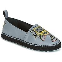鞋子 女士 帆布便鞋 Kenzo KUMI 灰色