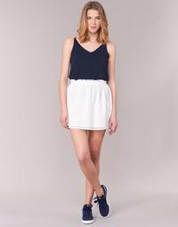 衣服 女士 半身裙 Betty London GIRMOU 白色