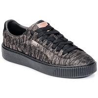 鞋子 女士 球鞋基本款 Puma 彪马 Basket Platform Bi Color 黑色 / 玫瑰色