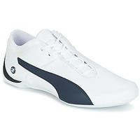 鞋子 男士 球鞋基本款 Puma 彪马 FUTURE CAT BMW 白色