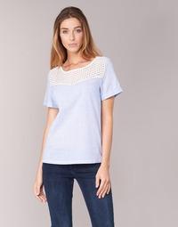 衣服 女士 女士上衣/罩衫 Betty London GERMA 白色 / 藍色