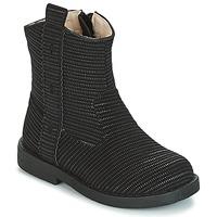 鞋子 女孩 都市靴 Mod'8 ZOULIA 黑色