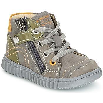 鞋子 男孩 短筒靴 Primigi PSM 8028 灰色