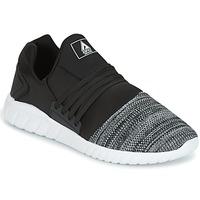 鞋子 男士 球鞋基本款 Asfvlt AREA LOW 黑色 / 白色