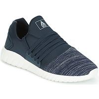 鞋子 男士 球鞋基本款 Asfvlt AREA LOW 海蓝色