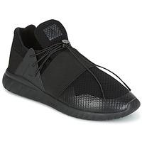 鞋子 男士 球鞋基本款 Asfvlt EVOLUTION MID 黑色