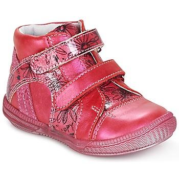 鞋子 短筒靴 GBB ROXANE 覆盆子红