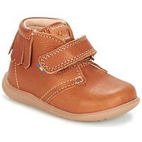 鞋子 儿童 短筒靴 Kavat TTINKA EP 驼色