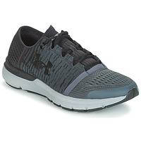 鞋子 男士 跑鞋 Under Armour 安德玛 UA SPEEDFORM GEMINI 3 GR 灰色