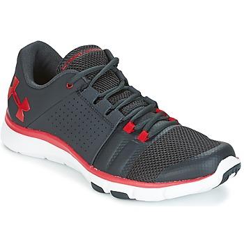 鞋子 男士 训练鞋 Under Armour 安德玛 UA STRIVE 7 灰色