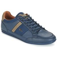 鞋子 男士 球鞋基本款 Lacoste CHAYMON 1 海蓝色