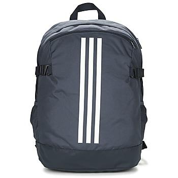 包 双肩包 adidas Performance 阿迪达斯运动训练 BP POWER IV 海蓝色