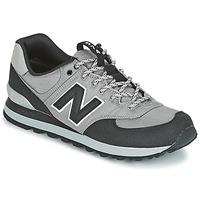鞋子 男士 球鞋基本款 New Balance新百伦 ML574 灰色