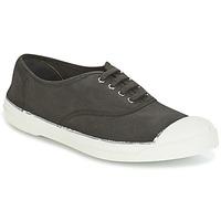 鞋子 女士 球鞋基本款 Bensimon TENNIS LACET 灰色