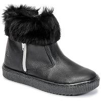 鞋子 女孩 短筒靴 Citrouille et Compagnie HOUPI 黑色