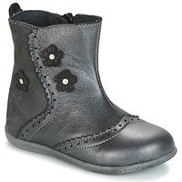鞋子 女孩 短筒靴 Citrouille et Compagnie HOPETTE 灰色