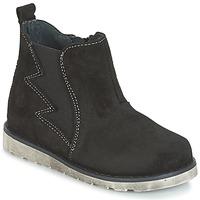 鞋子 男孩 短筒靴 Citrouille et Compagnie HISSA 黑色