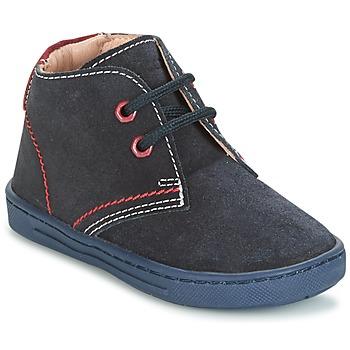 鞋子 男孩 短筒靴 Chicco COBIN 海蓝色
