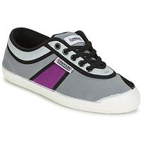 鞋子 男士 球鞋基本款 Kawasaki 川崎凌风 HOT SHOT 灰色 / 紫罗兰