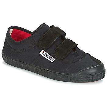 鞋子 儿童 球鞋基本款 Kawasaki 川崎凌风 BASIC V KIDS 黑色