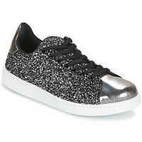 鞋子 女士 球鞋基本款 Yurban HELVINE 灰色 / 金色