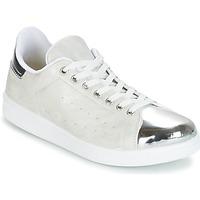 鞋子 女士 球鞋基本款 Yurban HETTANE 灰色 / 银灰色