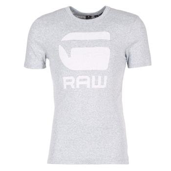 衣服 男士 短袖体恤 G-Star Raw DRILLON 灰色