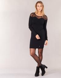 衣服 女士 短裙 Les P'tites Bombes DARTO 黑色