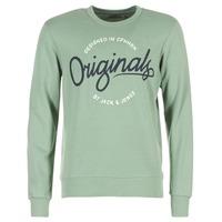 衣服 男士 卫衣 Jack & Jones 杰克琼斯 SWEEP ORIGINALS 绿色